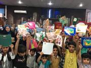 پویش فصل گرم کتاب در پارک لیان بوشهر
