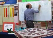 دوره آموزشی سرود برای مربیان کانون قزوین