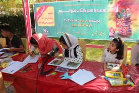 پویش «فصل گرم کتاب» در پارک ائل گلی تبریز