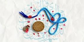 کانون فارس شایسته تقدیر در بحث نماز