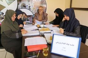جلسه نهاد اقدام پژوهی در کانون فارس
