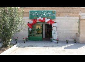 بازگشایی مجدد مرکز رباطکریم کانون استان تهران