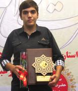 امین صمدی عضو انجمن ادبی بندرعباس