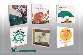 شش کتاب کانون در فهرست بیست و پنجمین «لاکپشت پرنده»