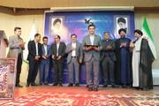آیین تودیع و معارفه مدیرکل کانون پرورش فکری کودکان و نوجوانان خوزستان