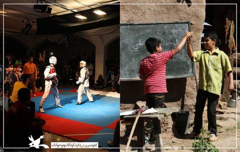 ۱۰سانس نمایش برای دوچ و ضربه فنی/ استقبال از تازهترین تولیدات کانون در جشنواره فیلم کودک