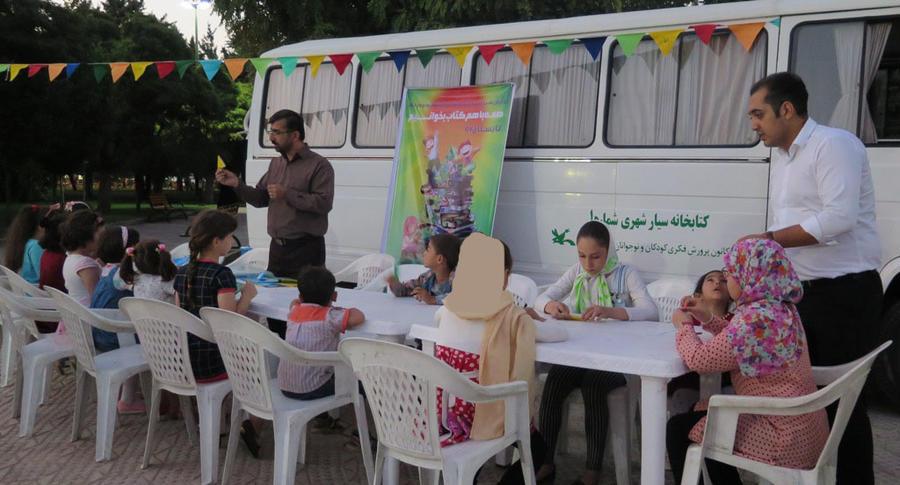 نخستین برنامه پویش «فصل گرم کتاب»برای بچههای قزوین