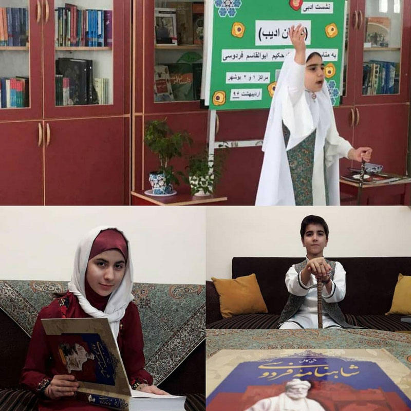 راهیابی اعضا کارگاه نقالی به جشنواره نقالان علوی (بوشهر)