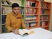 رتبه اول شعر جشنواره فرهنگی هنری کشور