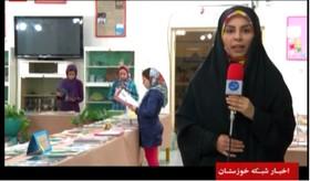 انعکاس خبر گشایش نمایشگاه بزرگ کتاب و محصولات فرهنگی کانون خوزستان در صدا و سیما