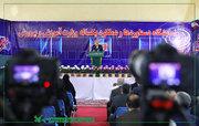 عرضهی دستآوردهای کانون در مدار تحول وزارت آموزش و پرورش