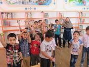 مراکز کانون استان کردستان