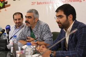 نشست خبری بیستویکمین جشنواره بینالمللی قصهگویی کانون