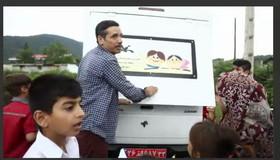 کتابخانه سیار روستایی رستمآباد کانون استان گیلان