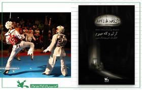 رقابت دو فیلم کانون با آثار خارجی  جشنواره  کودک اصفهان