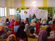 جشنواره معرفی کتاب