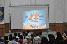 جشن بزرگ عید سعید غدیر خم