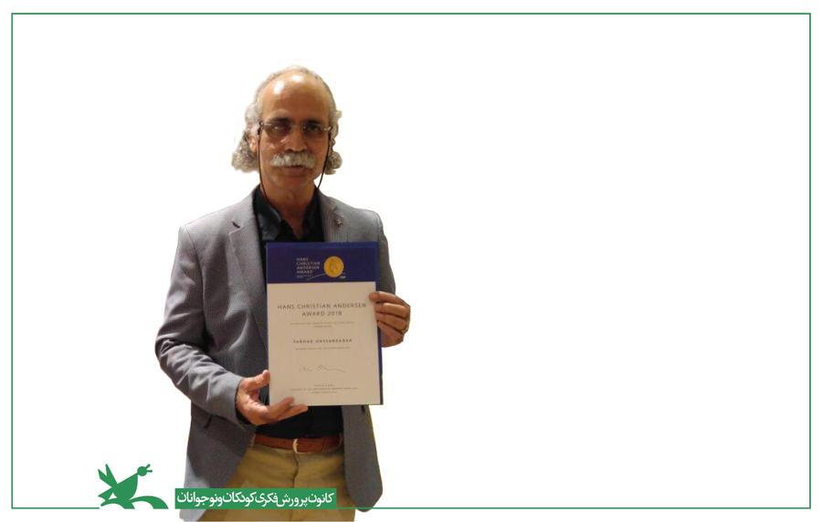تجلیل از فرهاد حسنزاده در کنگره IBBY یونان