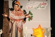 گزارش تصویری جشن قصه گویی مجتمع فرهنگی هنری کانون پرورش فکری یزد- 15 شهریور 97