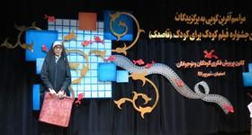 عضو کانون قزوین به برگزیدگان جشنواره قاصدک پیوست