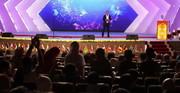 شب زرین فیلمهای کانون در اصفهان