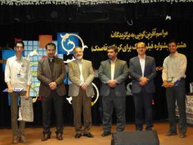 اعضای کانون پرورش فکری استان اردبیل حائز رتبههای برتر شدند