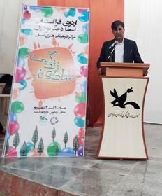 اعضای فعال کانون زنجان اردوی چهار روزه را تجربه کردند