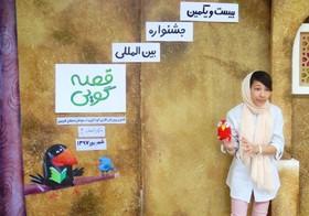 ویژه برنامههای پایان تابستان در مراکز کانون استان قزوین