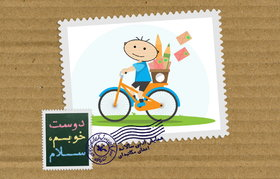 همایش ادبی اعضای مکاتبهای کانون تهران برگزار شد