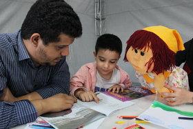 نگاهی به فعالیت ایستگاه «فصل گرم کتاب» کانون تهران در پارک لاله