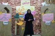 برگزاری جشن قصهگویی در مراکز کانون خراسان جنوبی