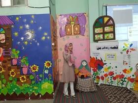 جشن های قصه گویی در مراکز فرهنگی هنری کانون فارس1
