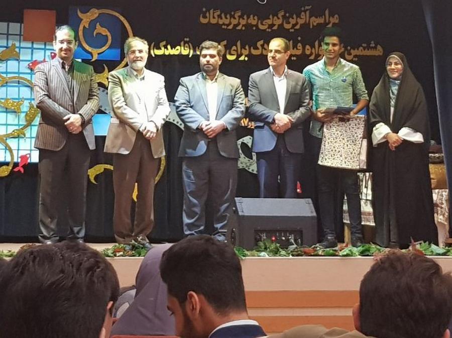 درخشش اعضای کانون استان یزد درجشنوارهی فیلم قاصدک