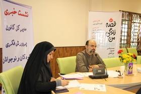 روند شرکت در بیستو یکمین جشنواره قصهگویی تشریح شد