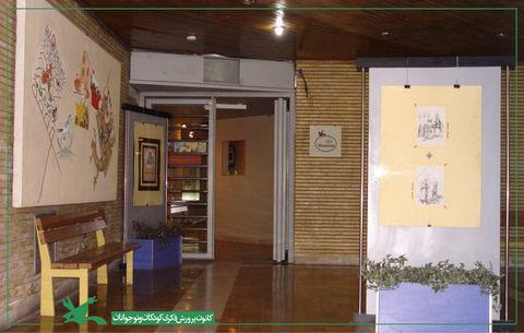 زهرا اطهری مسوول موزه کودک کانون