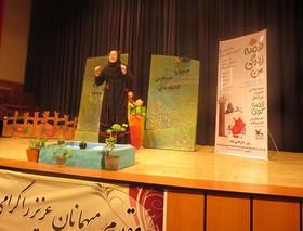 مرحله کتابخانهای جشنواره قصهگویی در کرج و هشتگرد