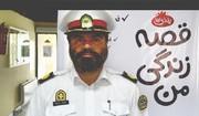 پلیس قصهگو به جشنواره قصهگویی پیوست