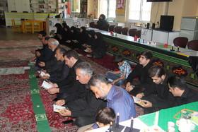 مراسم قرائت زیارت عاشورا در مجتمع شهید فرخی کانون