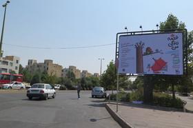 استقبال از بیست و یکمین جشنواره بین المللی قصه گویی در کانون استان قزوین