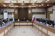 جلسه مدیران قم