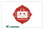 اولین پیچینگ (رویازی) بازار ملی پویانمایی راهاندازی میشود