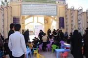 ویژهبرنامه دلم یک دوست میخواهد در کرمان