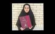 درخشش عضوارشد کانون استان یزد در جشنوارهی دانشآموزی کشوری