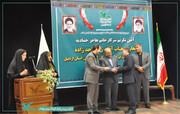 آیین معرفی مدیرکل جدید کانون پرورش فکری کودکان و نوجوانان استان اردبیل