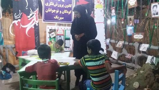 حضور کانون پرورش فکری  سیریک در نمایشگاه استانی  هفته دفاع مقدس