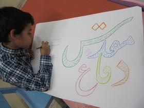 هفته دفاع مقدس در مراکز فرهنگی هنری کانون خراسان جنوبی