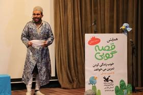 گزارش تصویری مرحله استانی بیست و یکمین جشنواره بینالمللی قصهگویی در شیراز(4)
