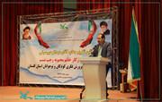 آیین معرفی مدیرکل جدید کانون استان گلستان