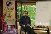 کارگاه  «آموزش شعر» در کانون استان گیلان
