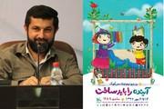 پیام استاندار خوزستان به مناسبت فرارسیدن هفته ملی کودک
